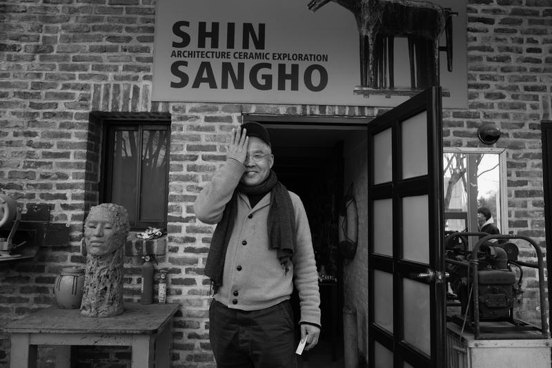 shin.sangho