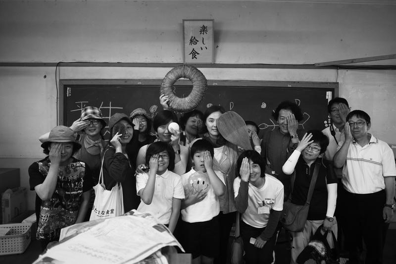 @iwai.island.elementary.school