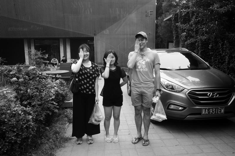 2014-08-30 16-50-김나래박성희조태식_51_resize