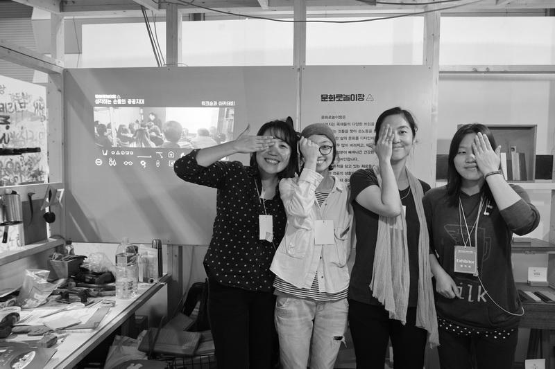 2014-09-20 16-34-문화로놀이짱김은영김필섭안정화박아루_31_resize