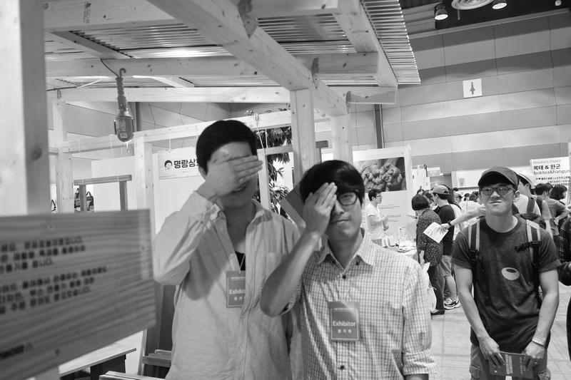 2014-09-20 16-40-김진영정영재문화로놀이짱_41_resize