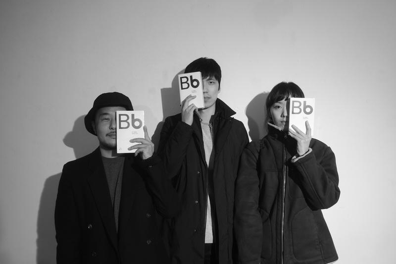 2014-11-20 20-49-최기웅김리완김인엽_21_resize