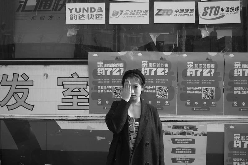 2015-03-26 17-02-fan yangzi_31_resize