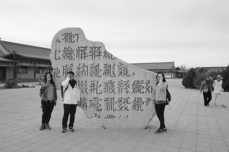 2015-05-02 18-35-서하왕릉탄정지상이이윤재_11_resize