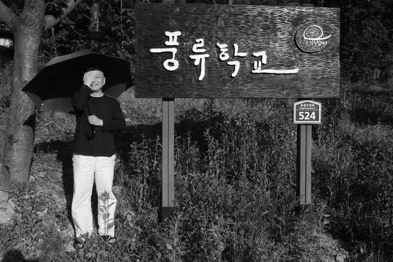2015-05-16 16-42-임동창_081_resize