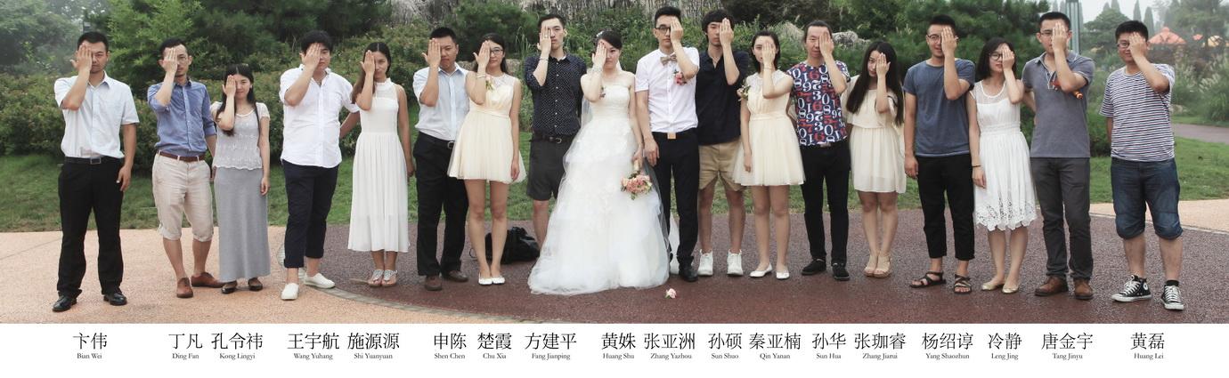 huangshu zhangyazhou_resize