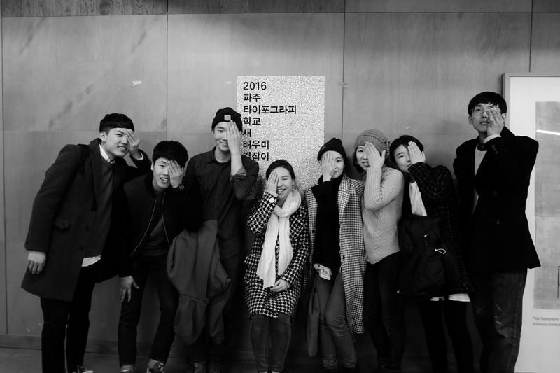2016-02-01 20-01-풍류학교_091_resize