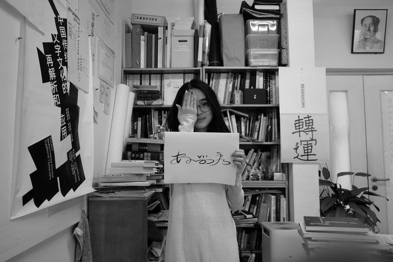 2016-03-16 12-54-zhangheyi_01_resize