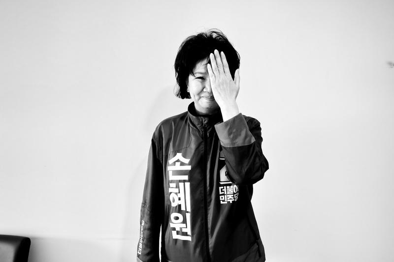 2016-03-30 10-53-손혜원_161_resize