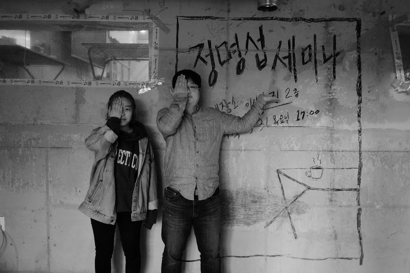 2016-03-31 17-12-정명섭_한누리_31_resize
