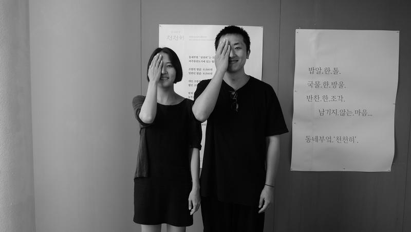 2016-07-18 13-00-김주영최형문_1_resize