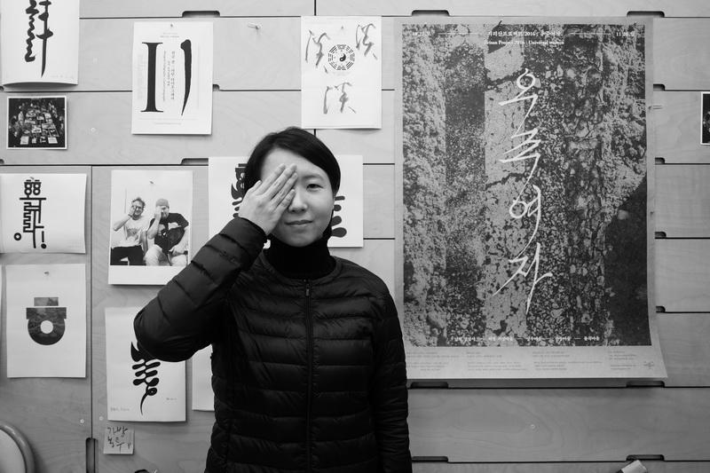 2016-11-14 12-09-박하얀_081_resize