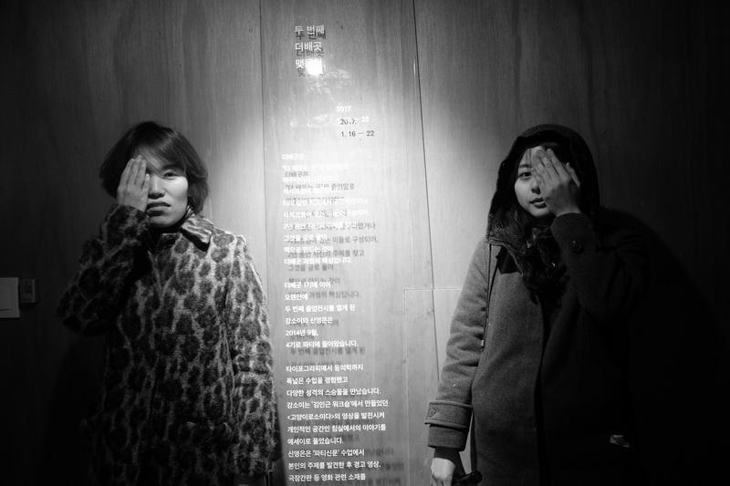 2017-01-16 20-48-소이 신영은_6_resize
