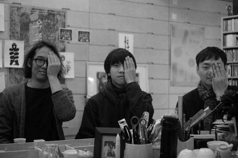 2017-01-25 15-17-김상일 엄준호 양희재_14_resize
