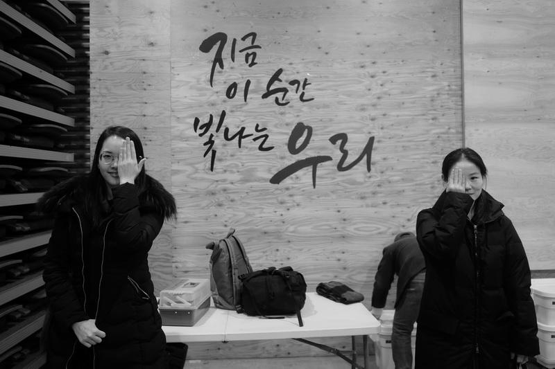 2017-01-19 17-03-이세림 전미연_101_resize