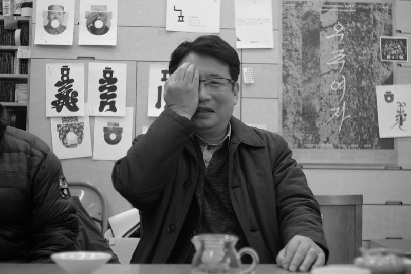 2017-02-10 15-03-김경표_13_resize