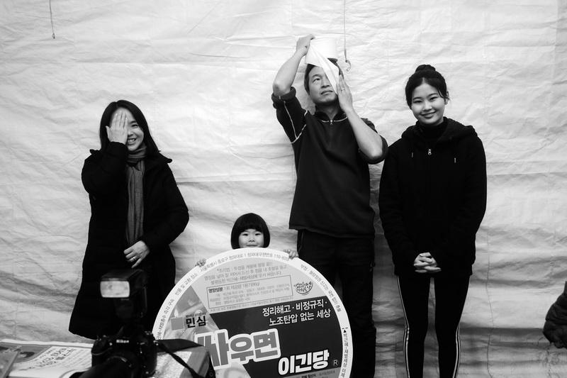 2017-03-11 21-45-노순택_resize