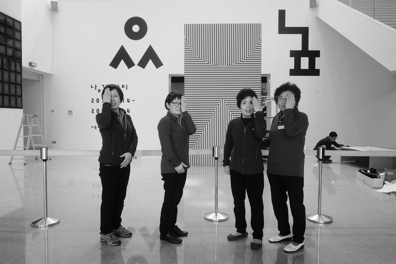 2017-03-13 14-58-김영주 이현심 양경숙 유태용_151_resize