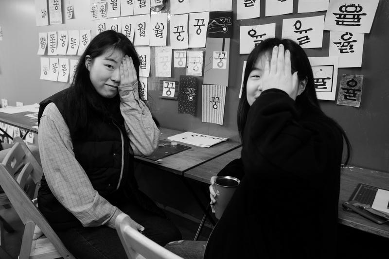 2017-04-04 09-28-왕인지 박소영_51_resize