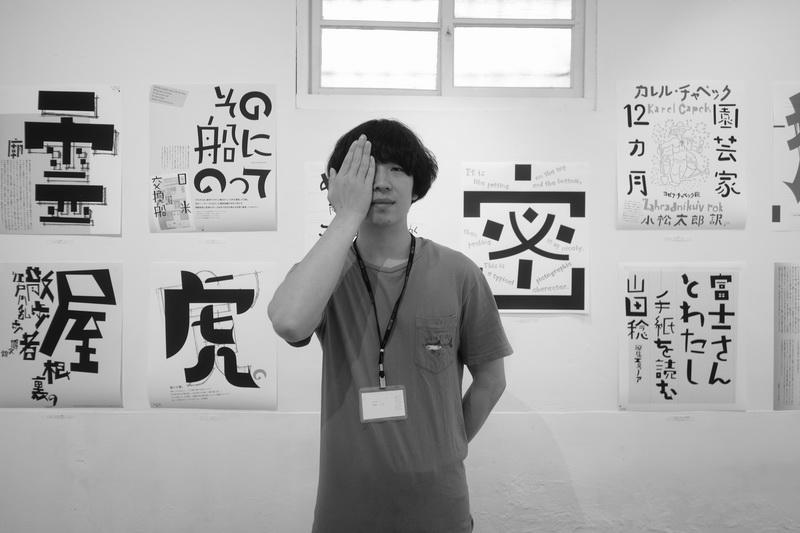 2017-04-21 15-49-kimura isshin_4_resize