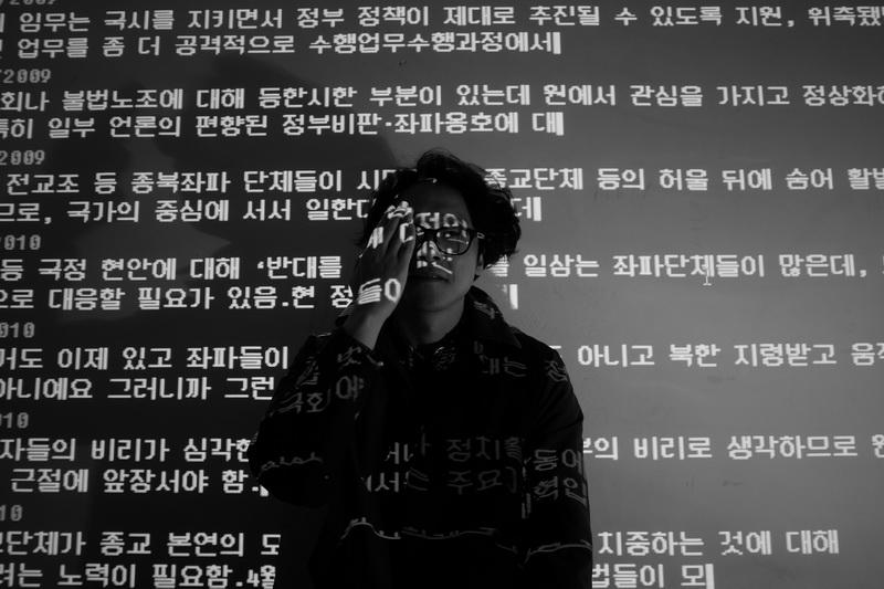 2017-04-28 21-22-김경철_07_resize