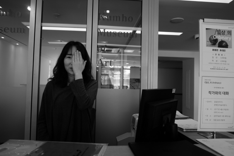 2017-04-29 12-11-강효정 금호미술관_5_resize