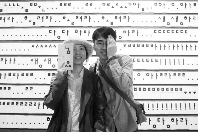 2017-05-03 11-03-서영미 윤중섭_131_resize