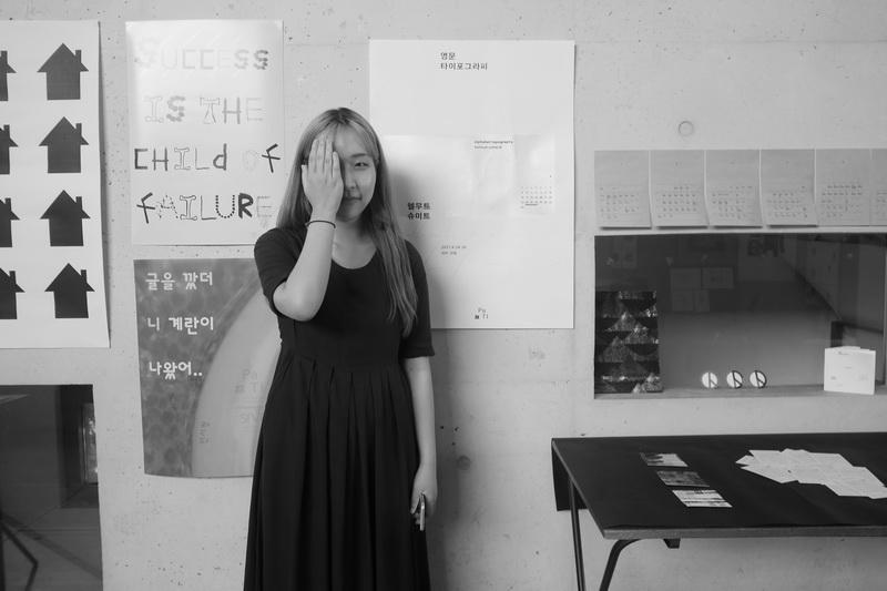 2017-06-12 16-06-한하림_2_resize