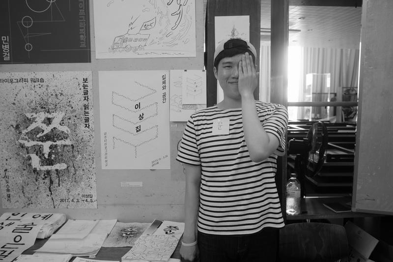 2017-06-14 18-15-김형준_2_resize