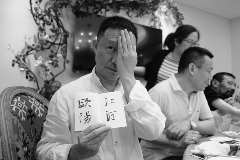 2017-06-23 21-06-wuyangjianghe_04_resize