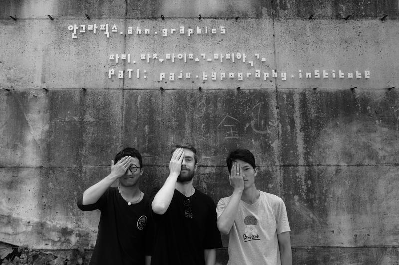 2017-08-02 12-48-안집싸이니지작업_이방정 전심 vittorio moro_08_resize