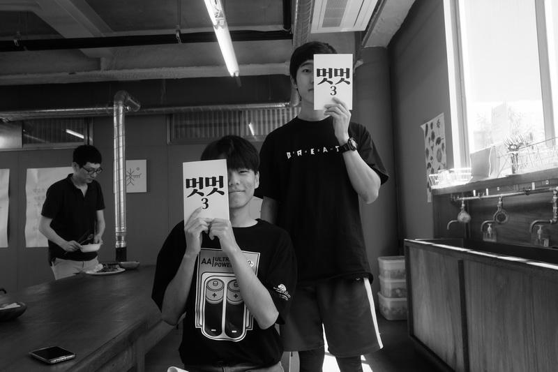 2017-09-01 13-15-하재민 윤우석 월로비_4_resize