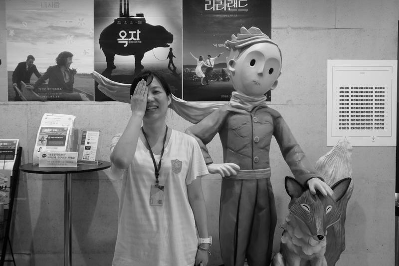 2017-09-01 19-20-강태희 명필름아트센터_5_resize