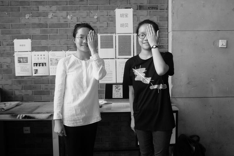 2017-09-08 11-19-胡貝 胡寶_08_resize