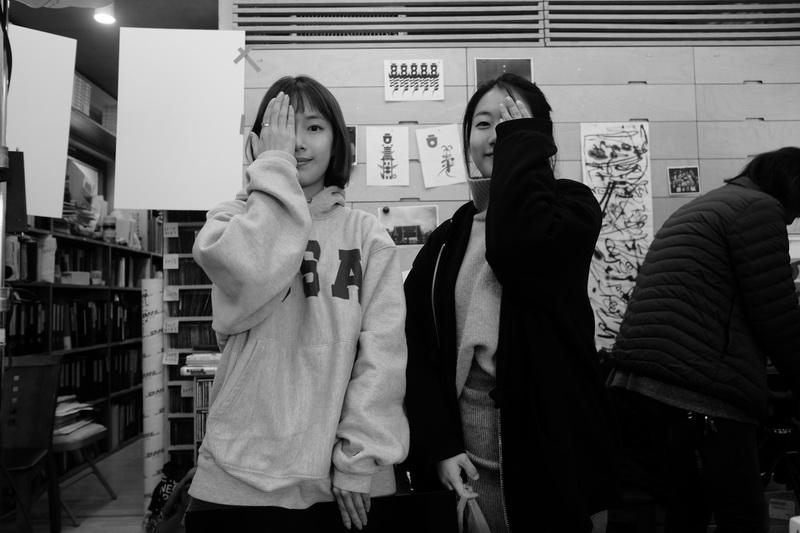 2017-11-04 13-15-이누리 권재연_6_resize