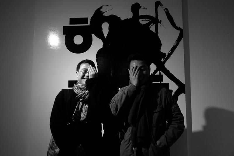 조2018-01-20 17-43-Doryun Chong M+ 조민석_1411_resize