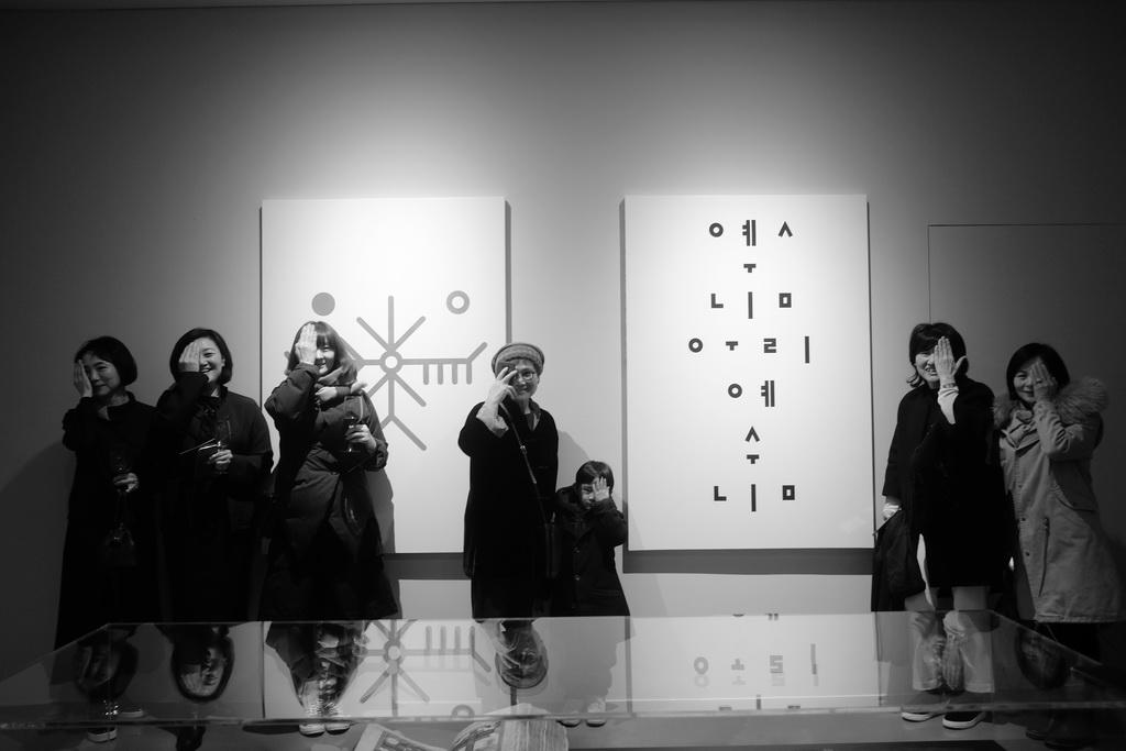 2018-01-02 17-44-양은선 박나니 조희정 김홍남 서율 박혜성 이수안_151_resize