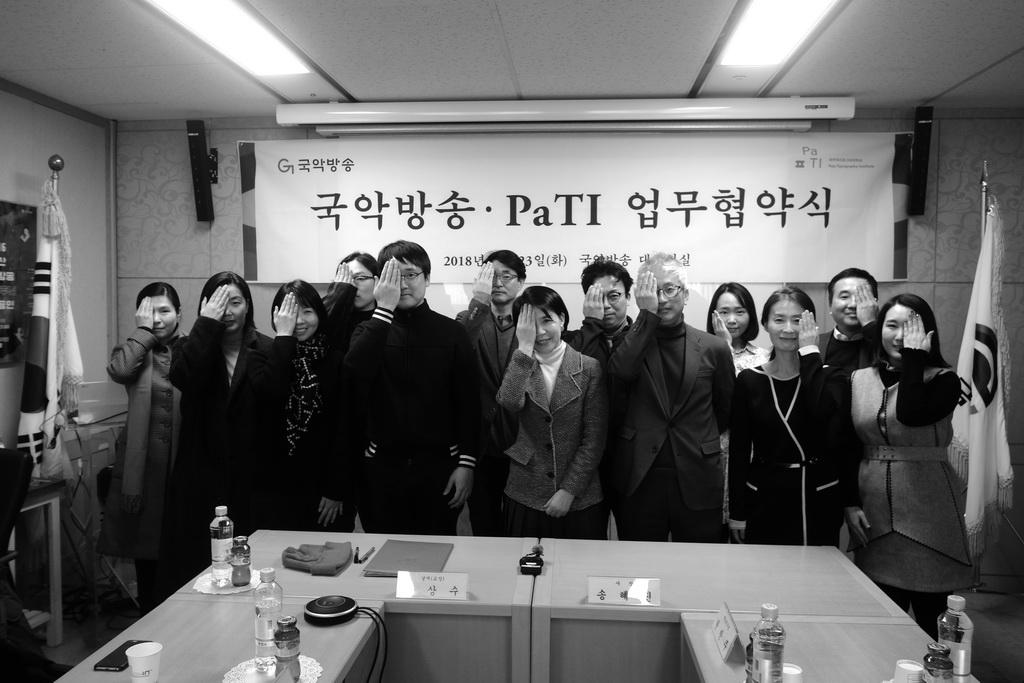 2018-01-23 16-29-국악방송_resize