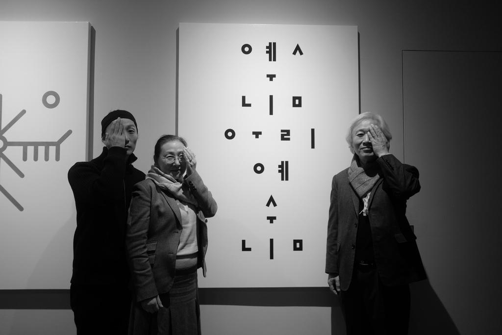 2018-01-28 12-37-김희원 최춘경 김기동_01_resize