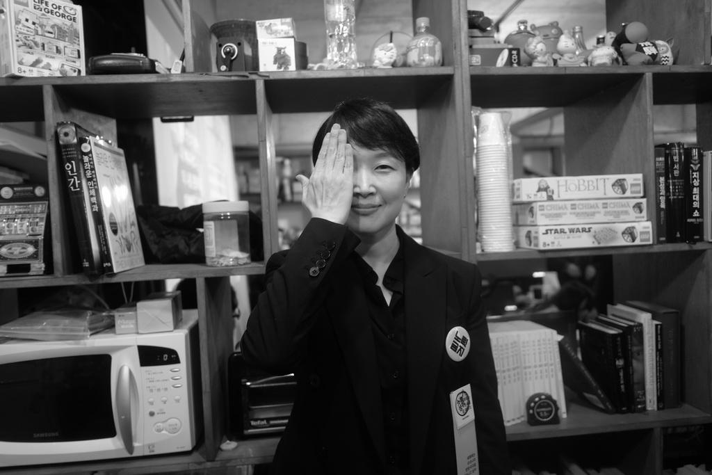 2018-02-09 21-05-최소현 퍼셉션 이명희딸_03_resize