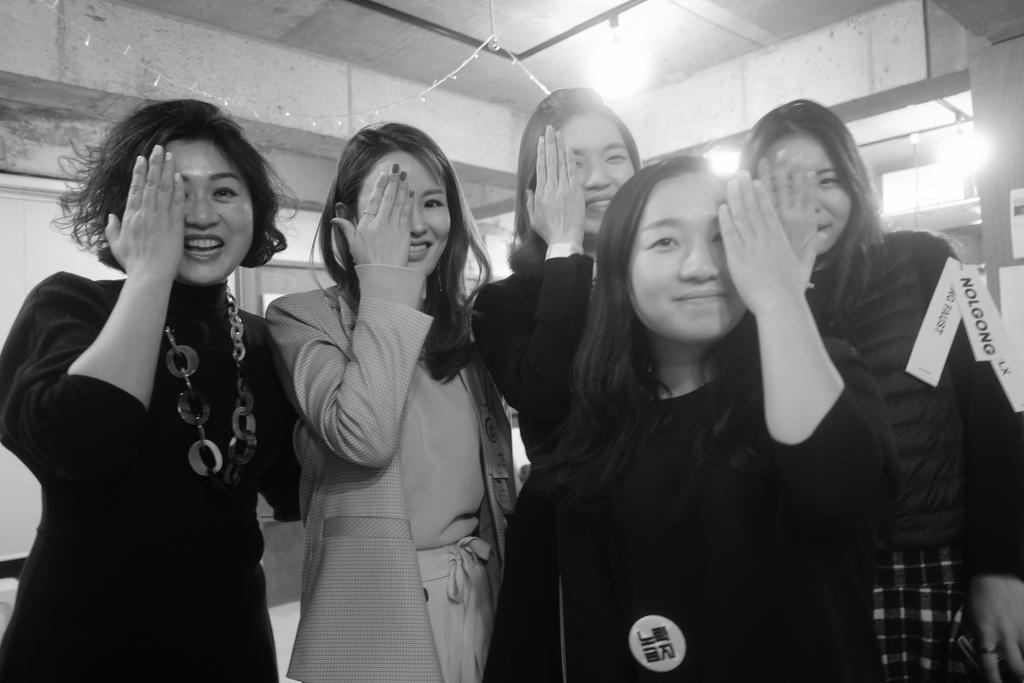 2018-02-09 22-11-임애련 김효경 김예림 이은택 유능화_141_resize