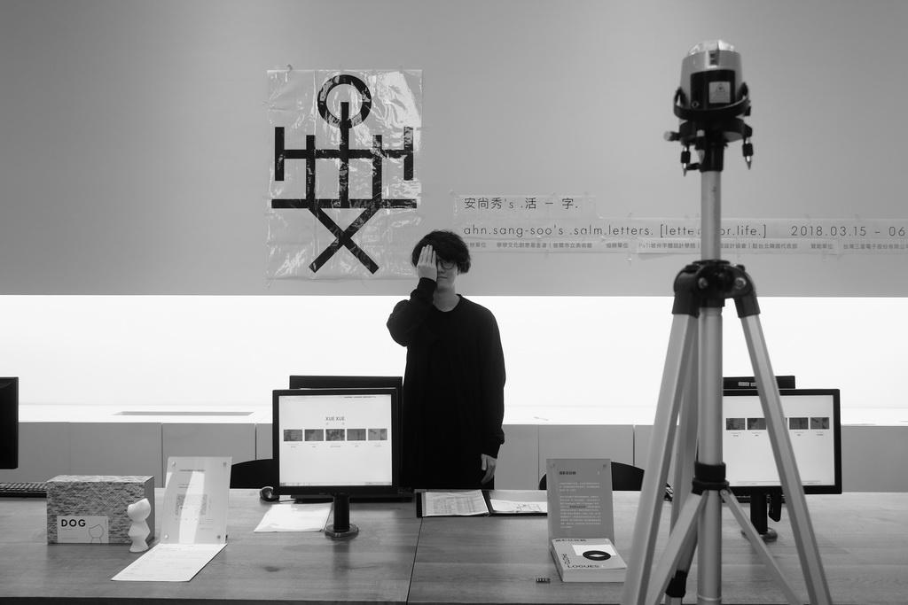 2018-03-13 18-36-1F_藍家嶸 Lan Jia-rong_3_resize