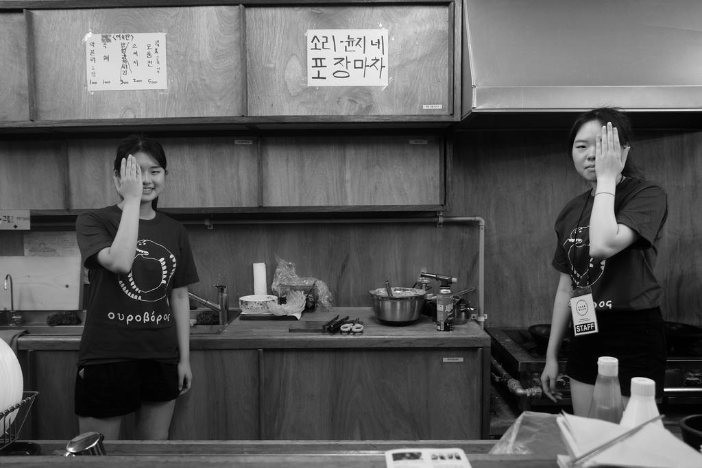 2018-07-21 19-54-한윤지_소리5_resize