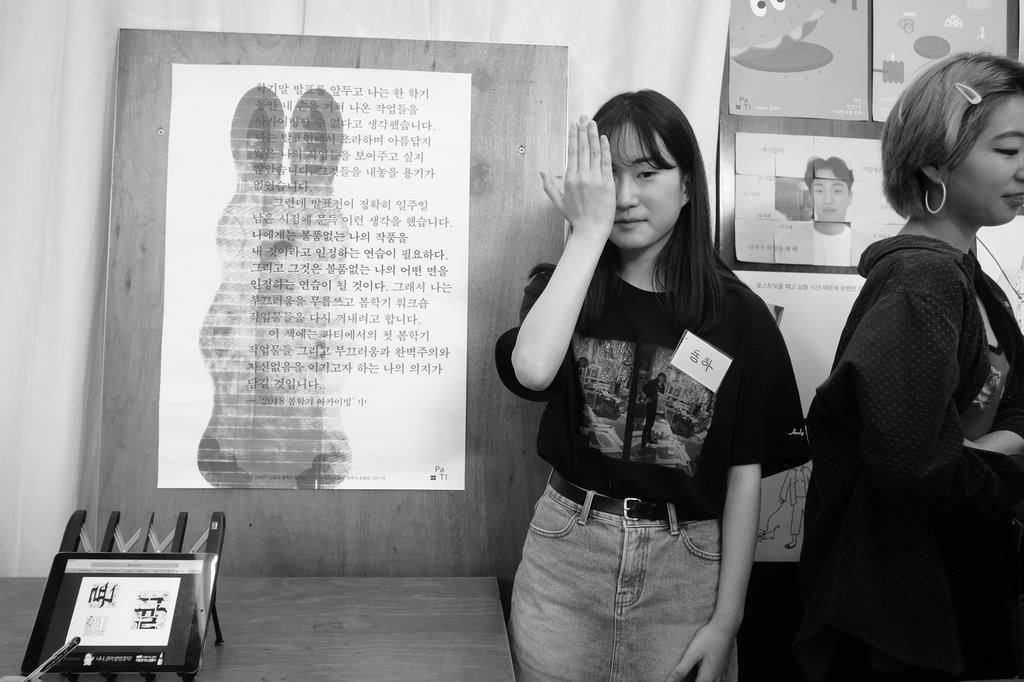 2018-06-11 12-33-김동하_1