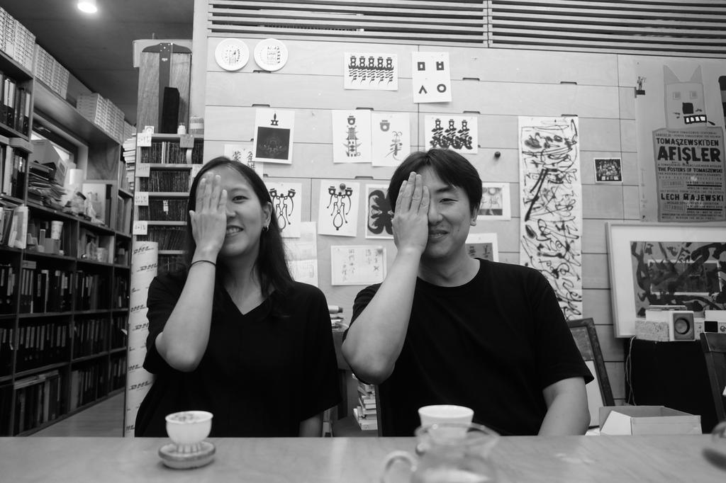 2018-09-06 13-54-김주영_최형문_12