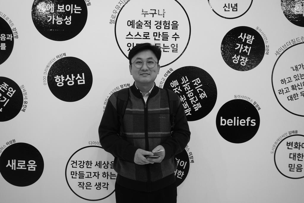 2018-11-30 17-54-정호윤 회계사_1_resize