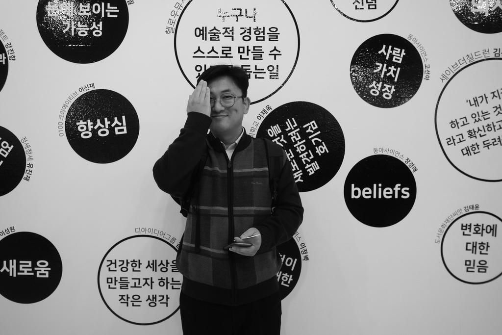 2018-11-30 17-54-정호윤 회계사_6_resize