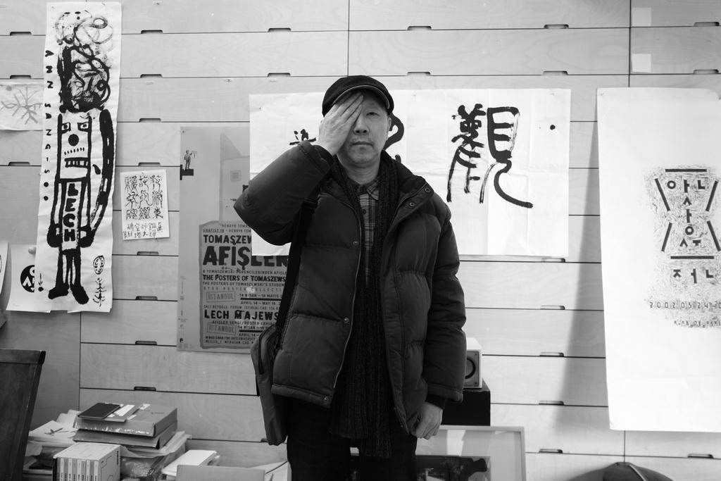 2019-01-25 12-23-최범_14_resize