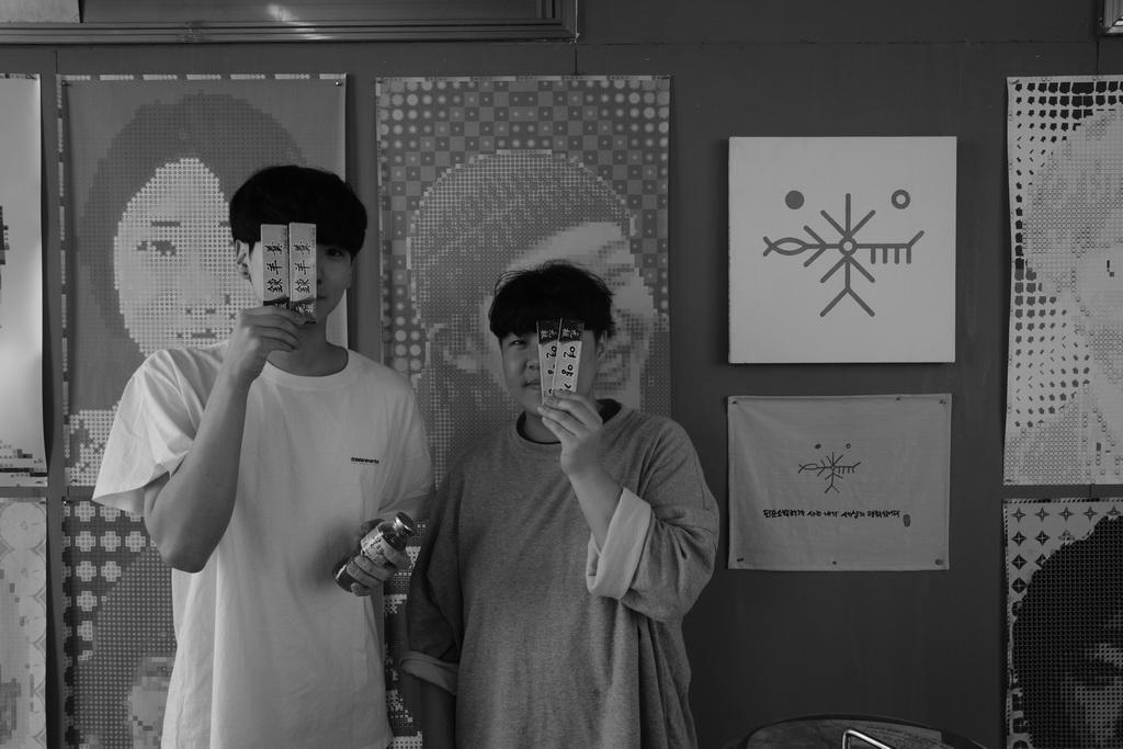 2019-05-02 12-53-거캠 이남경양갱 김은석사과_5_resize