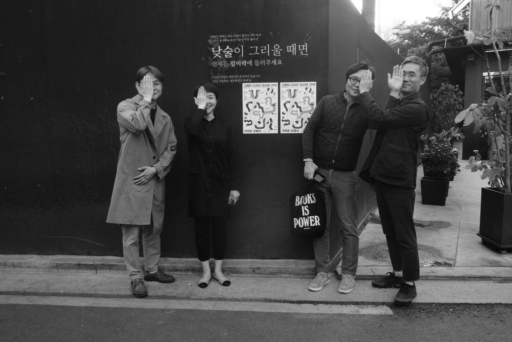 2019-05-03 17-56-김권봉 최소현 이재민 조현_일미락_4_resize